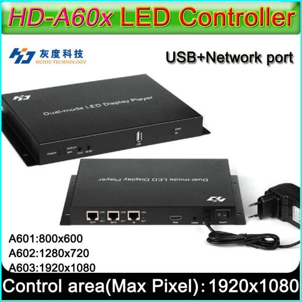 HD-A601