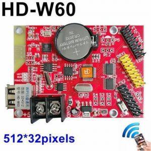 HD-W60